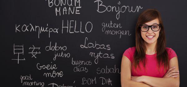 Эффективно ли дистанционное обучение иностранному языку