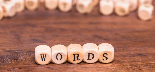 Иностранные слова, которые трудно перевести на русский язык